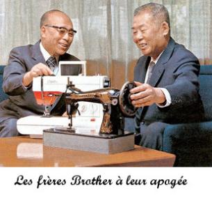 Les frères Brother