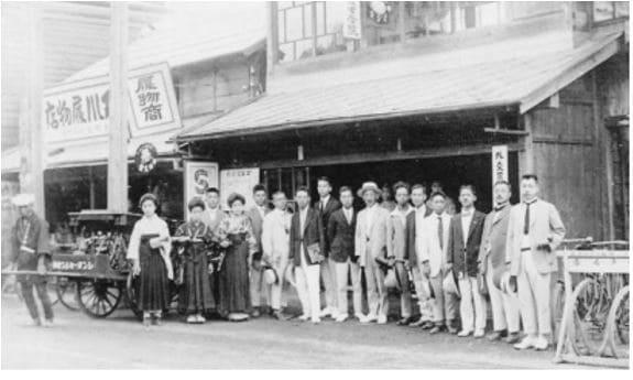 Employés japonais de Singer circa 1922
