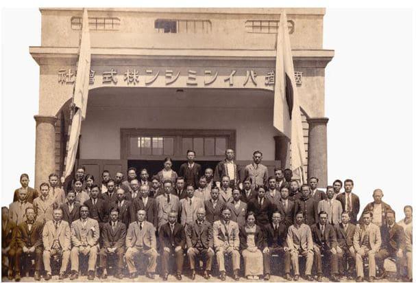 La première usine industrielle de Janone