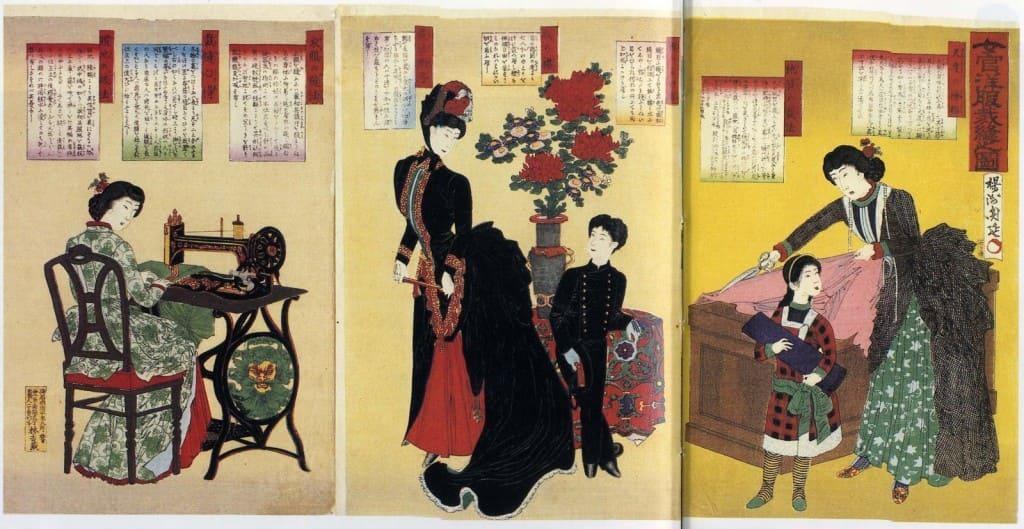 Couturière japonaise du 19ème siècle